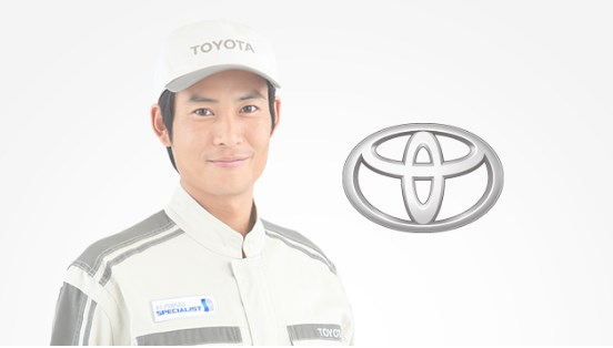 引用:http://toyota.jp/after_service/tech/