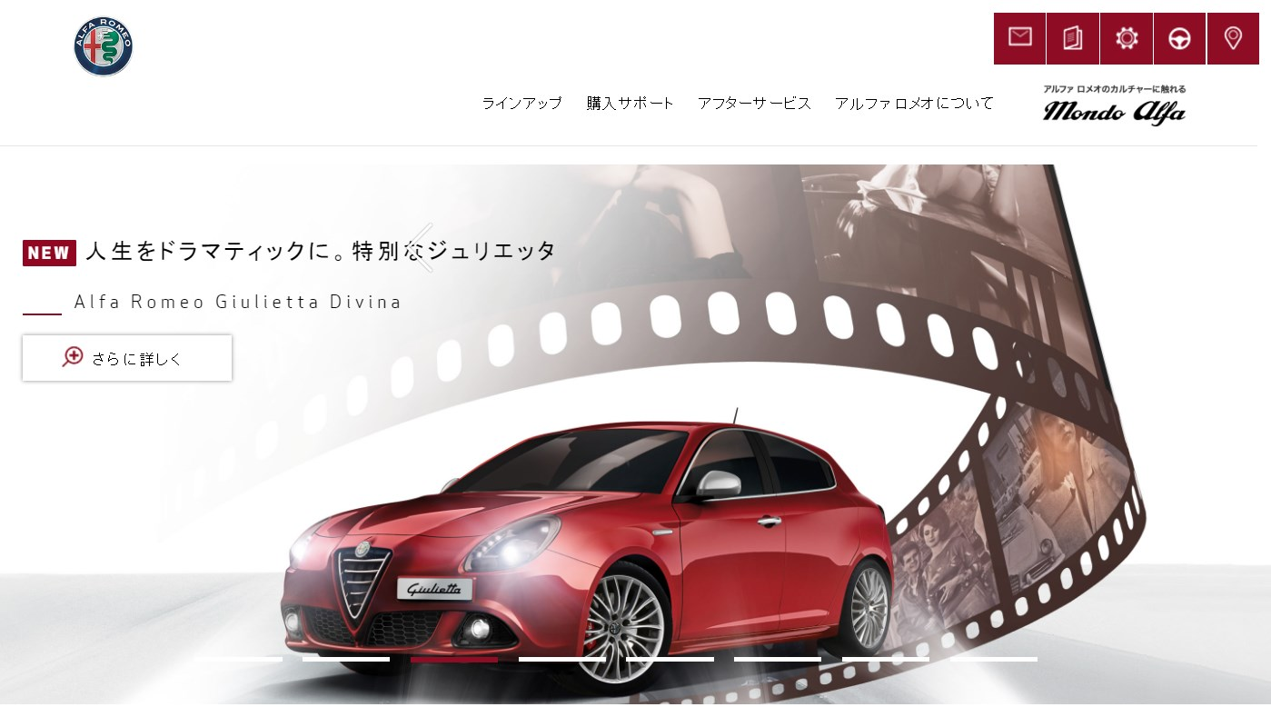 引用:http://www.alfaromeo-jp.com/