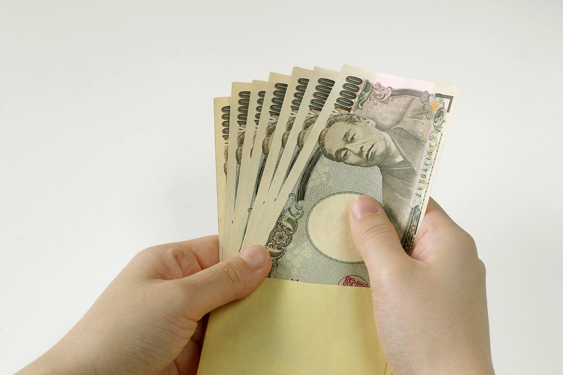 支払い 罰金