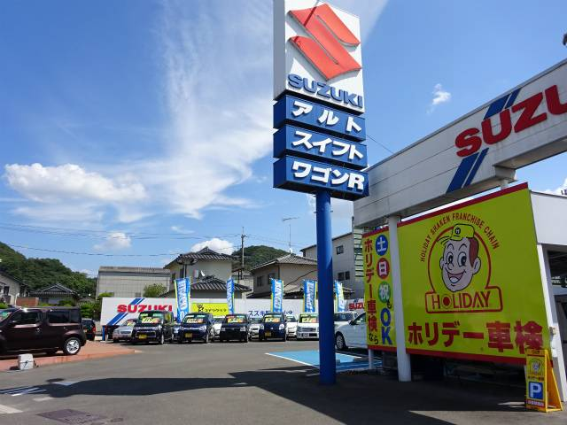 ホリデー車検 福山北店(引用:http://www.goo-net.com/usedcar_shop/1010235/detail.html)