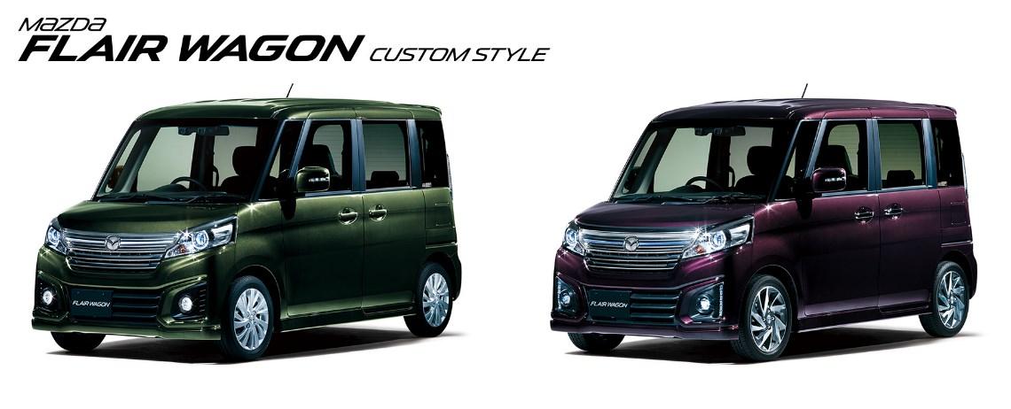 引用:http://www.mazda.co.jp/cars/flair-wagon/
