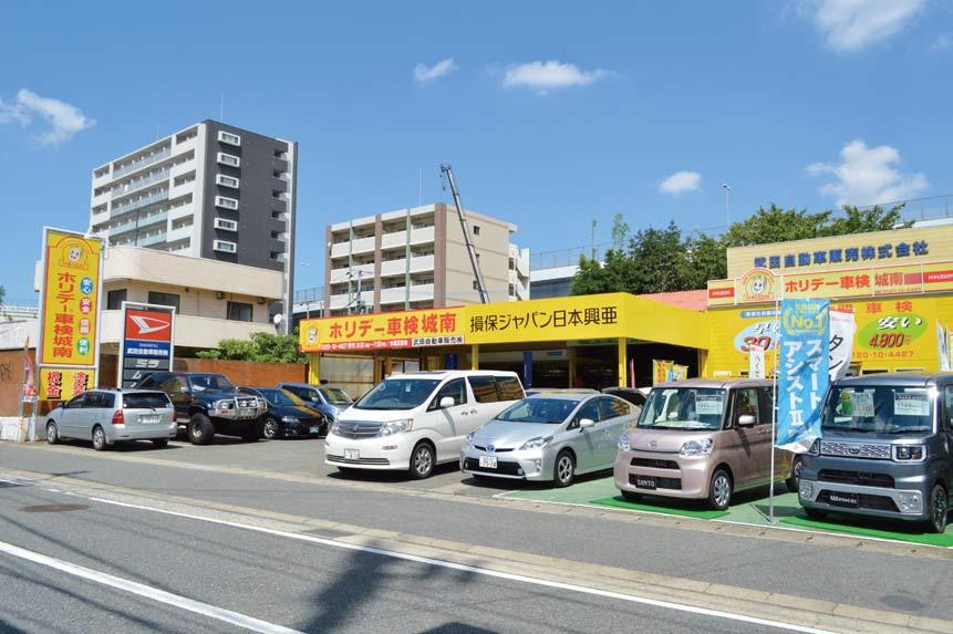 ホリデー車検 城南店(引用:http://www.seibikai.co.jp/)